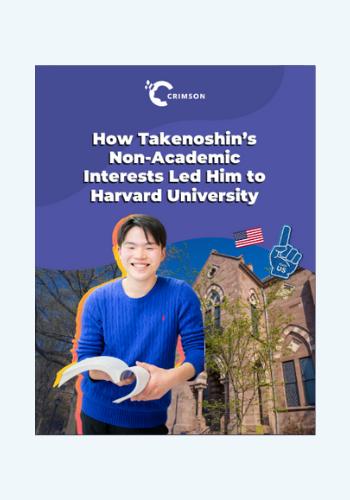 Takenoshin - Harvard
