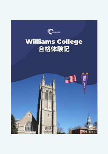 Hugo - William's College