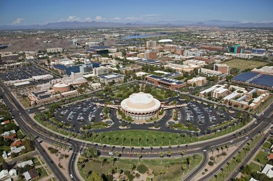 Best College Town Tempe Arizona