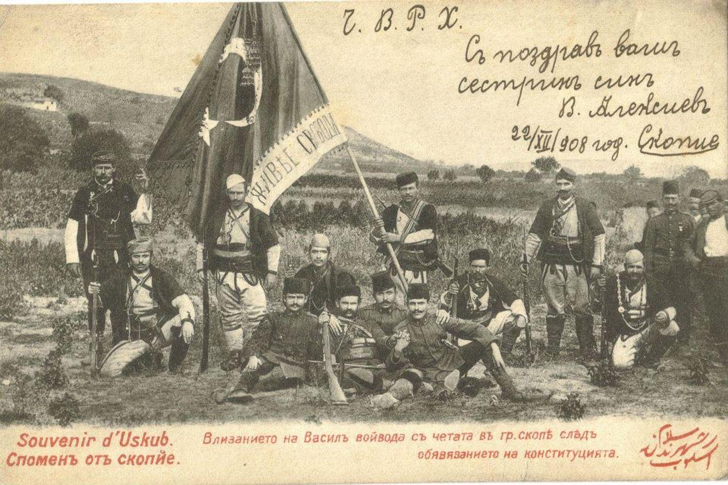 Четата на Васил Аджаларски с младотурци в Скопие.
