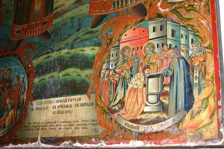"""Стенопис от църквата """"Благовещение Богородично"""" в Прилеп. Личат опити за заличаването на думата български."""