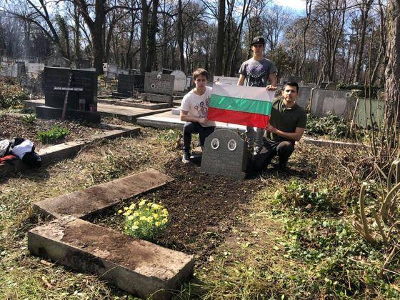 Димитър Панчев, Васил Енчев и Диан Борисов на гроба
