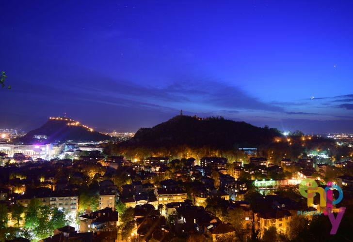 Cityscape of Plovdiv