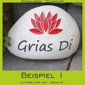 begrussungsstein_beispiel-1-grias-di_lotusblume_strahlwerk-schindler