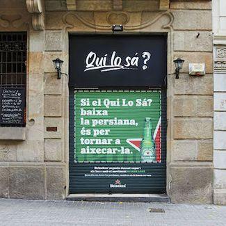 Heineken Shutter
