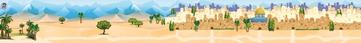 Achtergrond Israël, Jeruzalem, kleuteridee