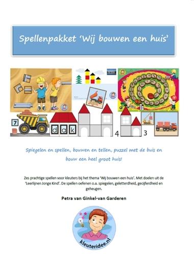 Spellenpakket 'Wij bouwen een huis', kleuteridee.nl