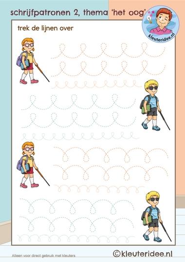 schrijfpatronen thema 'het oog' voor kleuters,kleuteridee, Kindergarten eye theme 2