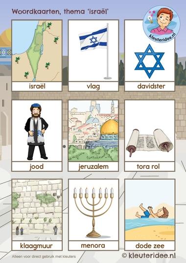 Woordkaarten thema Israël, kleuteridee, free printable