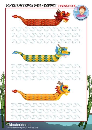 Schrijfpatroon drakenboot voor kleuters, thema China, kleuteridee.nl, free printable.