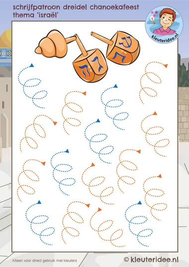 Schrijfpatroon dreidel Chanoekafeest, thema Israël, kleuteridee