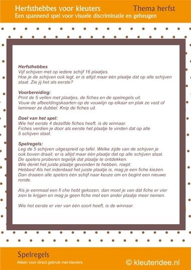 Leuk spel voor kleuters, Herfsthebbes spelregels, by juf Petra van kleuteridee, oefent de visuele discriminatie en het geheugen, free printable.
