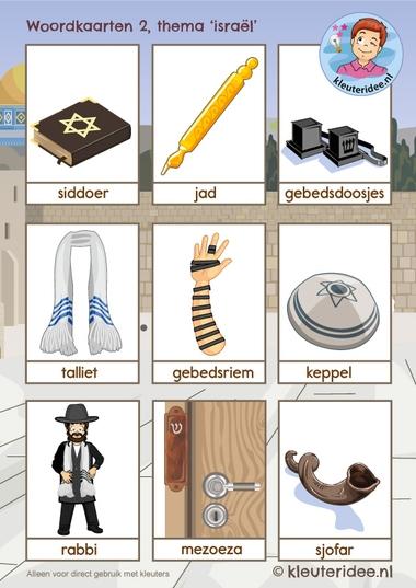 Woordkaarten 2 thema Israël, kleuteridee, free printable