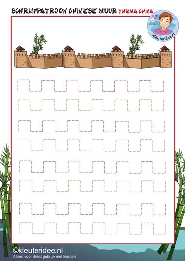 Schrijfpatroon Chinese muur voor kleuters, thema China, kleuteridee.nl, free printable.
