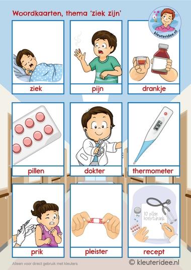woordkaarten 1 voor kleuters, thema ziekenhuis, kleuteridee, juf Petra