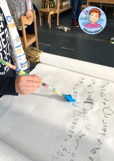 Jad knutselen met kinderen, kleuteridee, Kindergarten Isael craft 3.