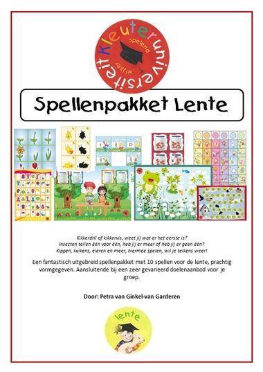 Spellenpakket Lente, juf Petra, kleuteridee.nl, kleuteruniversiteit