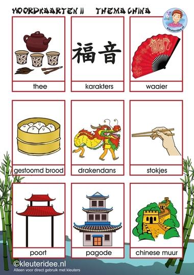Woordkaarten voor kleuters, thema China 2, kleuteridee.nl, free printable.