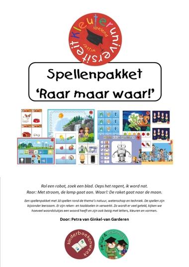Spellenpakket Kinderboekenweek 2015, Raar, maar waar, juf Petra.