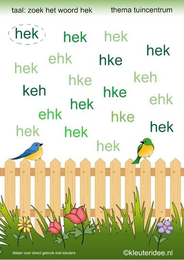 Zoek het woord hek, kleuteridee.nl , thema tuincentrum voor kleuters