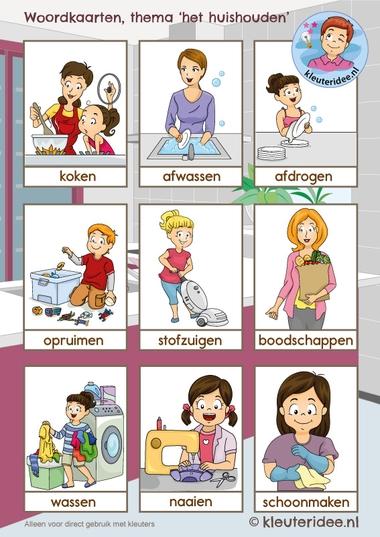 Woordkaarten 1 thema 'het huishouden', kleuteridee, free printable