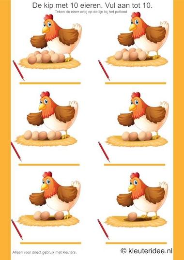 Vul aan tot 10, de kip moet 10 eieren hebben, kleuteridee.nl, thema lente, free printable.