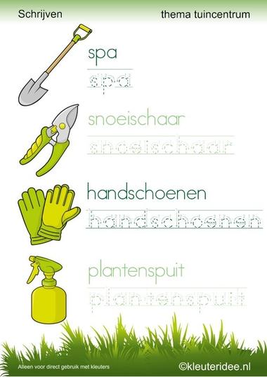 Schrijven thema tuincentrum 2 , kleuteridee.nl , free printable.