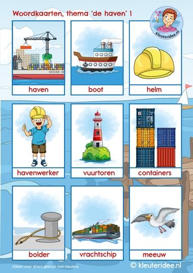 woordkaarten thema de haven1, kleuteridee