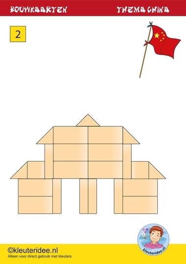 Bouwkaarten met Chinese gebouwen, bouwhoek thema China, kaart 2, fKindergarten China theme, buildingcards,ree printable, kleuteridee.nl.
