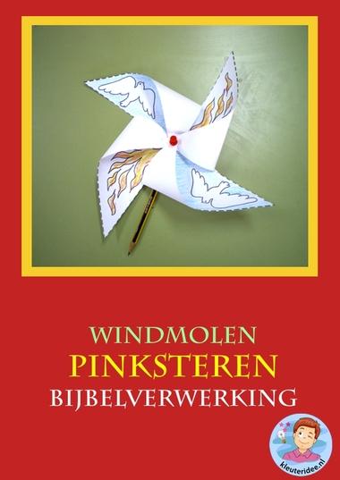 Pinksteren, windmolen, knutselen verwerking, kindergarten pentecost craft, free printable, kleuteridee