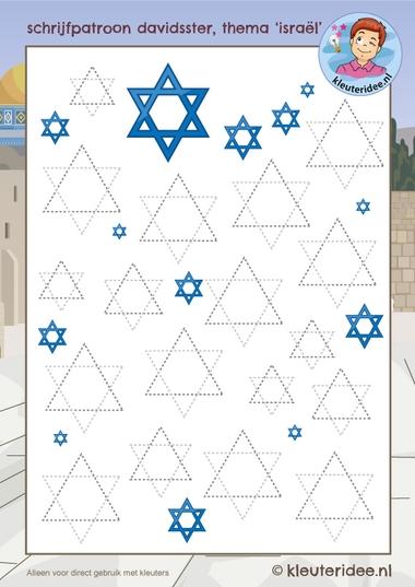 Schrijfpatroon Davidsster, thema Israël, kleuteridee
