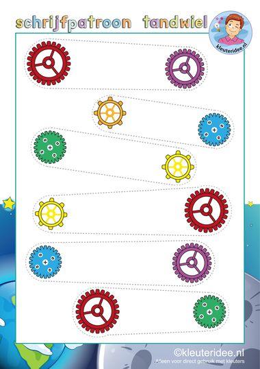 Schrijfpatroon tandwiel, thema 'Raar maar waar', thema natuur & techniek voor kleuters, kleuteridee.nl, free printable.jpg