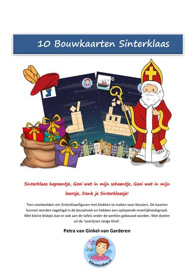 0 bouwkaarten voor de bouwhoek, thema Sinterklaas kleuteridee