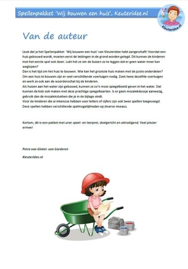 Spellenpakket 'Wij bouwen een huis' 2, kleuteridee.nl