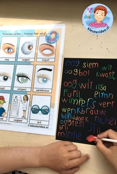 Woordkaarten thema 'het oog' voor kleuters, regenboogpapier,kleuteridee, Kindergarten eye theme 2.