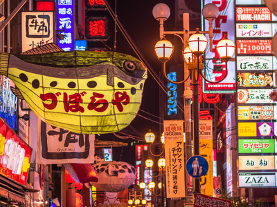 Restaurants and vibrant nightlife of Dotonbori district, Osaka, Japan