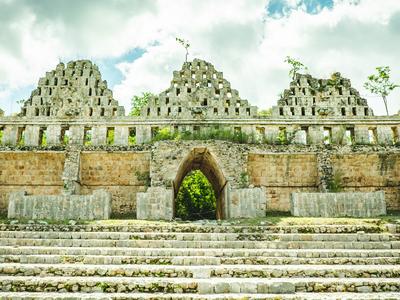 """Maya ruins """"Uxumal """" in Merida, Mexico"""