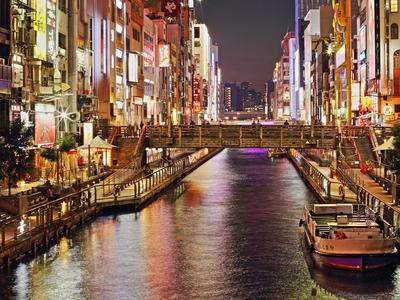 Dotunburi, Osaka at night