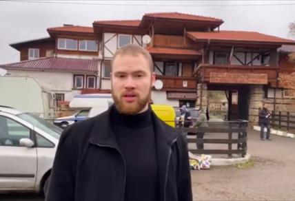 Дома за сираци на отец Иван в Нови хан