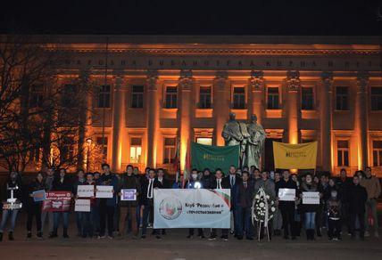 Паметно шествие по случай 101 години от Ньойския диктат