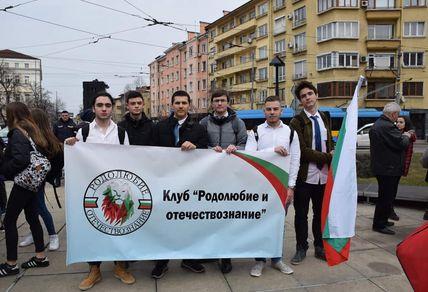 Почит към Васил Левски