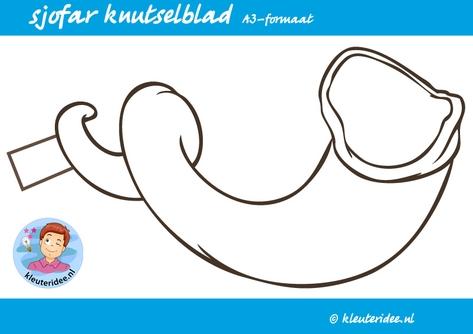 sjofar knipblad voor kids, thema Israel