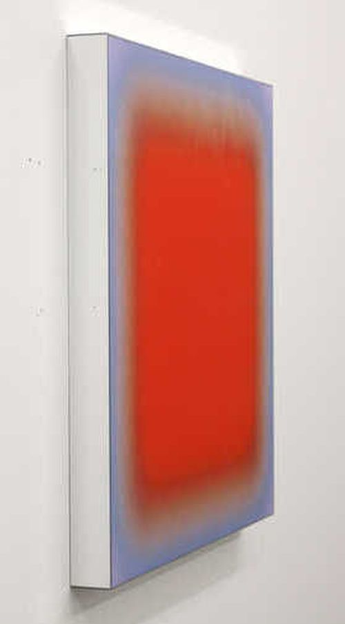 orange rectangle with blurred edges inside a grey rectangle