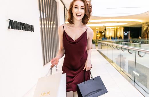 Shop BNE City 2020