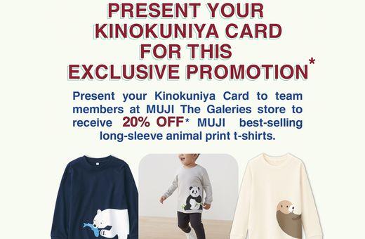 Muji x Kinokuniya Promotion