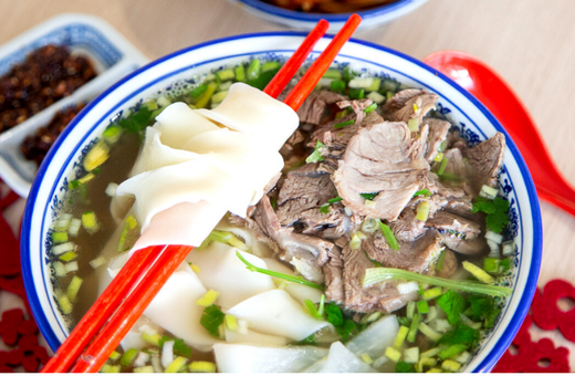 Lanzhou Beef Noodle Bar