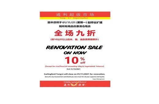 Tong Li Renovation Sale