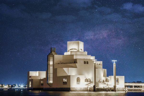 The Museum of Islamic Art at night