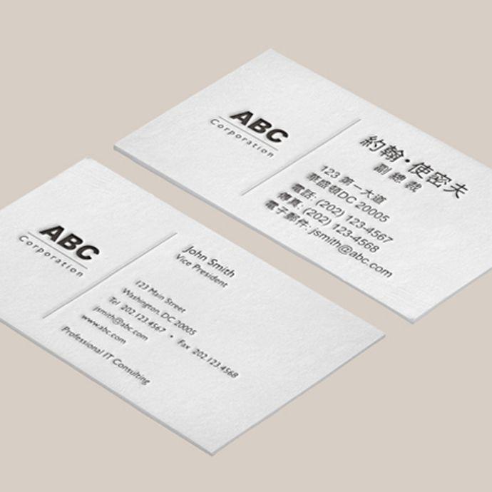 chinese business card translation