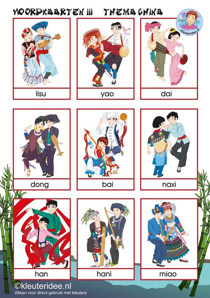 Woordkaarten voor kleuters, thema China 3, Chinese minderheidsgroepen,  kleuteridee